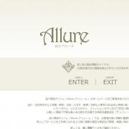品川Allure(アリュール)