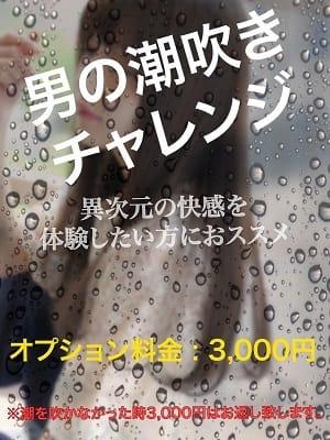 ◇特別オプション【アロマトリートメントコース】