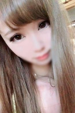 えむ Baby Cute (伊賀発)