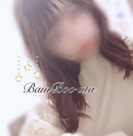 うた Bam Boo 福山 (福山発)