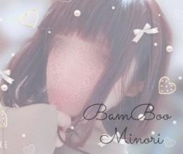 【体験】みのり Bam Boo 福山 (福山発)