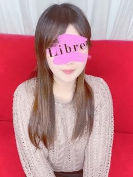 れいな【完全業界未経験】 リブレス Libres (倉敷発)