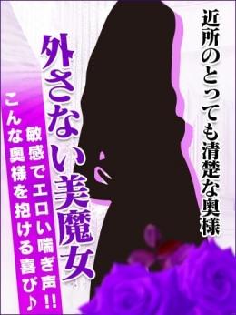 しのぶ 西条・新居浜 人妻 Madonna-マドンナ- (新居浜発)