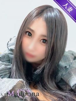なみ 西条・新居浜 人妻 Madonna-マドンナ- (新居浜発)
