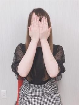 ゆか★読者モデル系の極上美少女 Perfume (岡山発)