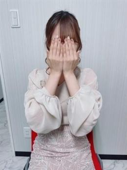 みやび【プレミアム】 Perfume (岡山発)