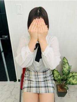 そら★地元に眠る超SSS級美少女 Perfume (岡山発)