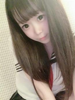 るい[G+] Platinum Lady (豊橋発)