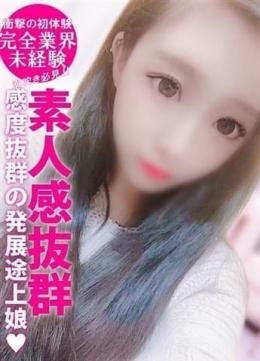 かれん Sweet memorial secret(スイートメモリアルシークレット) (新宿発)