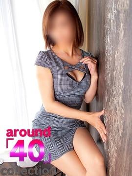 こゆき around「40」collection (豊洲発)