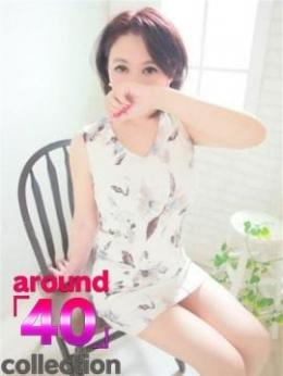 こずえ around「40」collection (亀戸発)