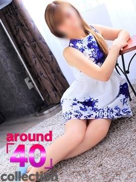 さくら around「40」collection (豊洲発)