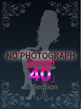らん around「40」collection (豊洲発)