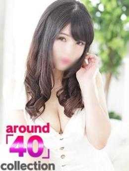 こはる around「40」collection (亀戸発)