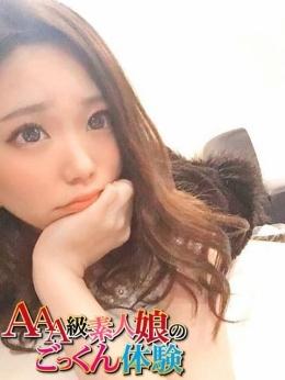 みずき AAA級素人娘のごっくん体験 (浜松発)