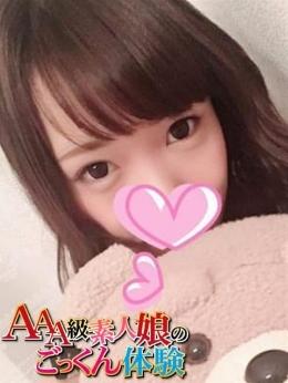 らん AAA級素人娘のごっくん体験 (浜松発)