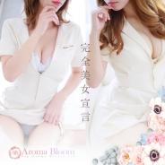 abloom (熊本発)