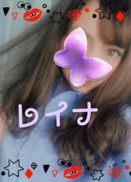レイナ うれっ娘 ~あぶないお姉さん~ (静岡発)