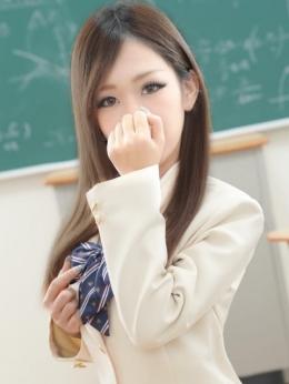 るき 美少女制服学園 クラスメイト 秋葉原校 (鶯谷発)
