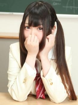 める 美少女制服学園 クラスメイト 秋葉原校 (秋葉原発)