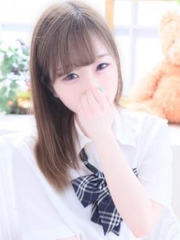 ななせ 美少女制服学園 クラスメイト 秋葉原校 (秋葉原発)