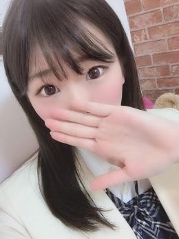 まい 美少女制服学園 クラスメイト 秋葉原校 (神田発)