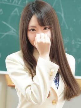 かおる 美少女制服学園 クラスメイト 秋葉原校 (鶯谷発)
