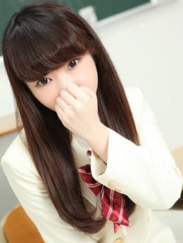ゆきな 美少女制服学園 クラスメイト 秋葉原校 (秋葉原発)