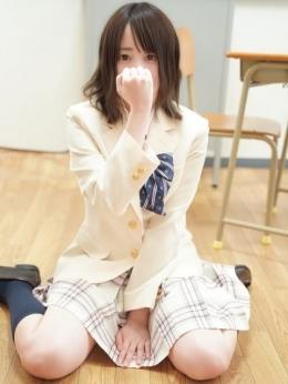 ちの 美少女制服学園 クラスメイト 秋葉原校 (秋葉原発)