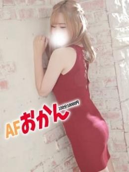 友里香(ゆりか) AFおかん100分10000円 (大宮発)