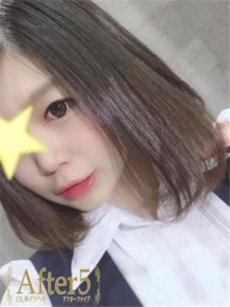 青木 ゆう After5 (舞鶴発)