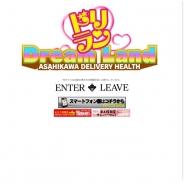 AGC asahikawa girls collection