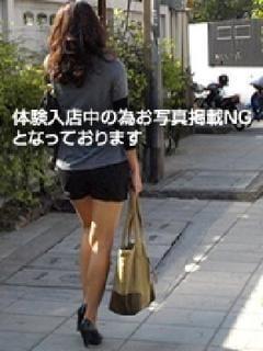 あさみ 愛の人妻 いわき店 (いわき発)