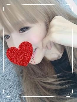 ★おとは★ 愛・LOVE・ハイクラス (小松発)