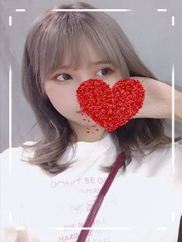 ★ここな★ 愛・LOVE・ハイクラス (小松発)