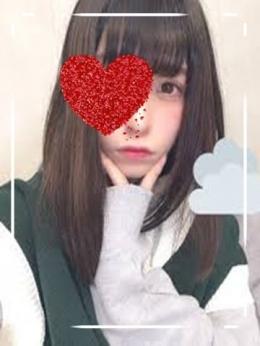 ★あいす★ 愛・LOVE・ハイクラス (小松発)