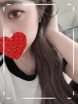 ★はなび★ 愛・LOVE・ハイクラス (小松発)
