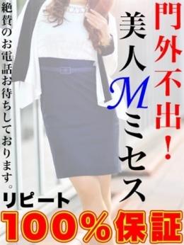 まりね 愛特急2006 東海本店 (栄・新栄発)