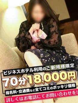 かるーあ 愛特急2006 東海本店 (栄・新栄発)