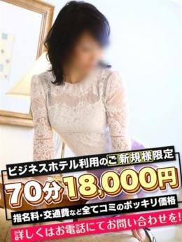 ゆうり 愛特急2006 東海本店 (栄・新栄発)