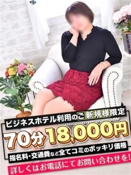 ころろ 愛特急2006 東海本店 (栄・新栄発)