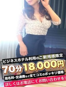 かめりあ 愛特急2006 東海本店 (栄・新栄発)