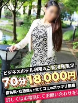 あきほ 愛特急2006 東海本店 (栄・新栄発)