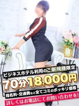 りりす 愛特急2006 東海本店 (栄・新栄発)