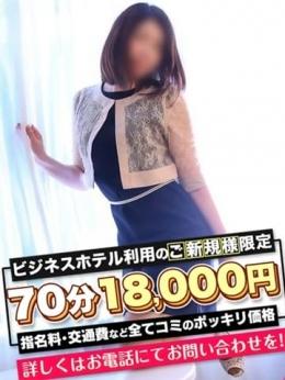 るり 愛特急2006 東海本店 (栄・新栄発)