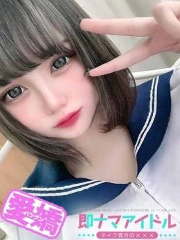 MISAKI-みさき- 即ナマアイドル~マイク貴方の✖✖✖~ (世田谷発)