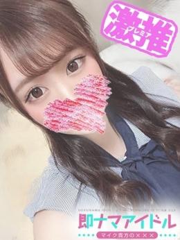 MAYU-まゆ- 即ナマアイドル~マイク貴方の✖✖✖~ (世田谷発)