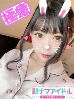 HOTARU-ほたる- 即ナマアイドル~マイク貴方の✖✖✖~ (世田谷発)