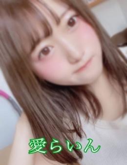 ゆりあ ~回春エステ~愛らいん (五井(市原)発)
