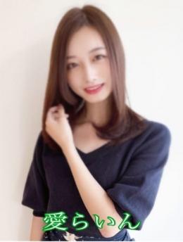 えま ~回春エステ~愛らいん (五井(市原)発)